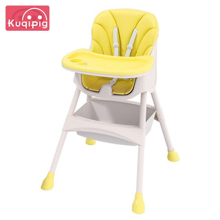 小猪酷琦 宝宝餐椅儿童餐桌椅婴儿吃饭座椅多功能便携式吃饭椅子 柠檬黄