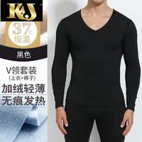 KJ 高端品牌保暖内衣男士德绒无痕 黑色 M