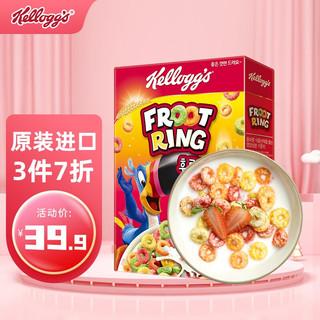 Kellogg's 家乐氏 韩国进口 家乐氏(Kellogg's)水果麦片零食 水果圈圈燕麦即食冲饮谷物 儿童麦片早餐320g