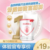 BEINGMATE 贝因美 Mini罐贝因美爱加较大婴儿牛奶粉2段150g*1罐试用
