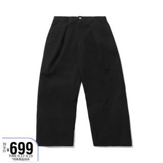 LI-NING 李宁 运动裤男裤2021成龙功夫系列男子平口宽松运动长裤AYKR215