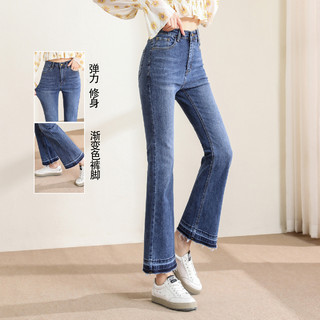 女士牛仔口袋喇叭裤 28024-11MH-67