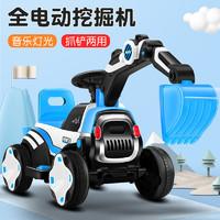 挖掘机可坐可骑声光电动+手动挖臂