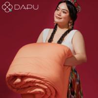 DAPU 大朴 A类新疆奶盖被子 春秋被150*210cm 填充2.8斤