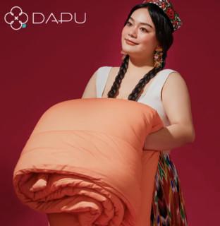 DAPU 大朴 A类新疆奶盖被子春秋全棉絮家用棉花被芯冬加厚宿舍四季通用