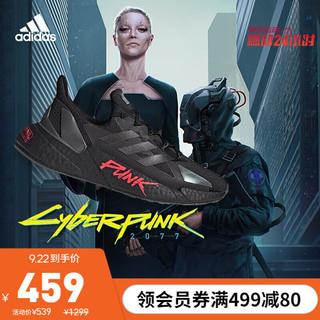 adidas ORIGINALS 阿迪达斯官网X9000L4 CYBERPUNK 2077 男女鞋情侣款跑步运动鞋FZ3091 黑色/夜金属灰 43(265mm)