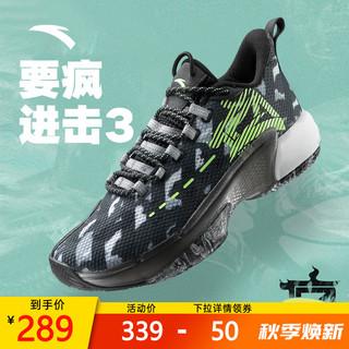 ANTA 安踏 进击3要疯篮球鞋男鞋2021秋季新款网面透气运动鞋男112131609