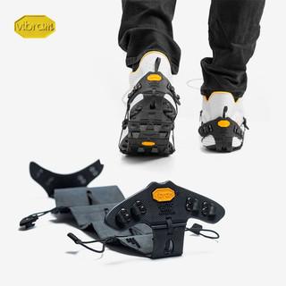 vibram Vibram 雪地湿冰止滑机能帅气鞋套 户外登山徒步冰爪便携橡胶鞋套