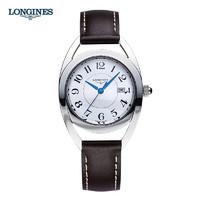 LONGINES 浪琴 骑仕系列  L6.137.4.73.2  女士石英腕表