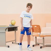 ERKE 鸿星尔克 新疆棉亲肤舒适男童t恤女童t恤2021夏中大童装儿童短袖圆领
