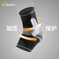 Glofit GFHH003 运动防扭伤护踝 (一对)