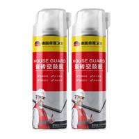 房屋卫士 修复补漏专用胶 400g/瓶