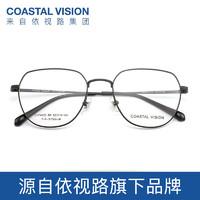essilor 依视路 Coastal Vision 镜宴 多款光学镜框任选+钻晶A4 防蓝光1.60镜片*2片