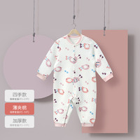 babycare 新生儿童装纯棉婴儿衣服0-36月连体爬服