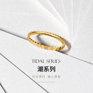 TSL 谢瑞麟 女士蜂巢5G黄金戒指 1.55克