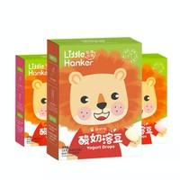 littlehanker 乐淘汉克 little hanker)儿童零食 酸奶溶豆3盒装