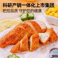 PLUS会员:MUSCLE PRINCE 肌肉小王子 即食健身鸡胸肉10袋 1000g