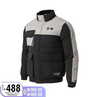 LI-NING 李宁 羽绒服男款2020运动时尚系列男子鸭绒短羽绒服AYMQ125