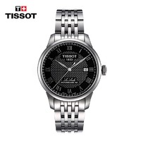 PLUS会员:TISSOT 天梭 力洛克系列 T006.407.11.053.00 男士机械表