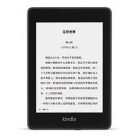 kindle Paperwhite4 电子书阅读器 亚马逊电纸书防水溅新款四代 Paperwhite 4 黑色 8G版