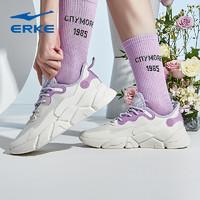ERKE 鸿星尔克 女鞋运动鞋2021秋冬新款ins老爹鞋 潮流旅游鞋休闲鞋子