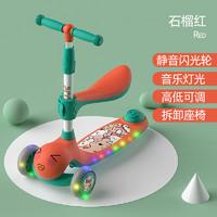 儿童滑板车可拆卸座椅带音乐灯光款