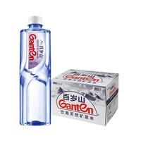 88VIP:Ganten 百岁山 天然矿泉水 570ml*24瓶