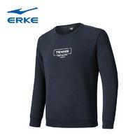 ERKE 鸿星尔克 套头卫衣男外套长袖时尚圆领套头衫运动卫衣百搭保暖