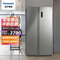 Panasonic 松下 570升大容量冰箱双开门 对开门冰箱 银离子kang菌 一键速冻 0.1度精准控温NR-JW59MSB-S