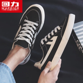 WARRIOR 回力 男鞋帆布鞋男2021新款百搭潮流透气板鞋男韩版低帮休闲运动鞋