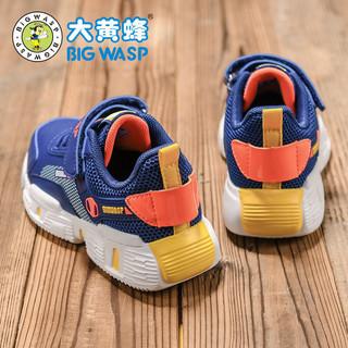 BIG WASP 大黄蜂 男童鞋儿童运动鞋2021春秋季新款中大童防滑户外鞋儿童鞋子