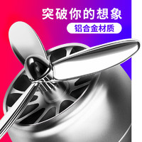 YooCar 优尔卡 汽车香水空军一号车载香水空调出风口摩托车香水夹 车内香水除异味螺旋桨小风扇 质感银