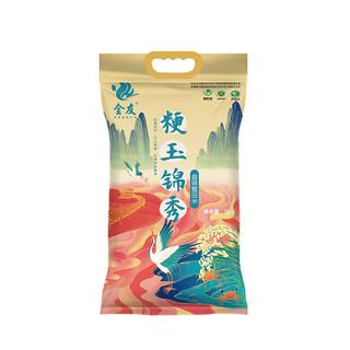 PLUS会员 : 会友 东北盘锦蟹田大米 5kg