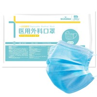 PLUS会员:海氏海诺 一次性医用外科口罩 10只装