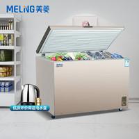 MELING 美菱 BC/BD-418DTX卧式一室冰柜 单温冷冻冷藏转换大冷柜 商用雪柜
