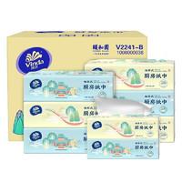 Vinda 维达 颐和园合作款 厨房抽纸 80抽3包(224*195mm)