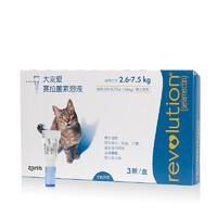 PLUS会员:REVOLUTION 大宠爱 2.6-7.5kg猫用驱虫药 0.75ml*3支