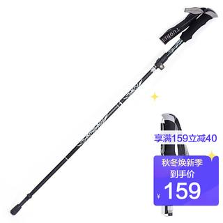 TFO 登山杖 户外装备铝合金超轻超短伸缩折叠徒步爬山手杖2502101 黑色均码