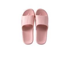 grace 洁丽雅 夏季休闲防滑拖鞋