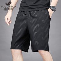 Fuguiniao 富贵鸟 FUGUINIAO)男士夏季常规五分裤短裤速干裤