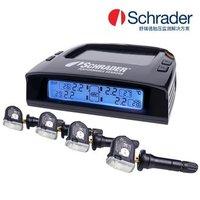 舒瑞德 9052 内置式 橡胶嘴无线太阳能 胎压监测