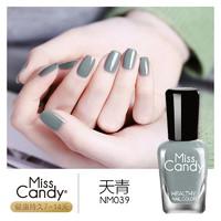 Miss Candy 糖果小姐 MissCandy指甲油7ml 免烤可撕拉 新疆,西藏地区不发货!