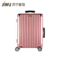 JIWU 苏宁极物 纯PC铝合金框拉杆箱 20寸 玫瑰金