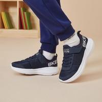 10点开始、补贴购:SKECHERS 斯凯奇 男童透气简约运动鞋