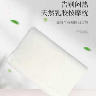 Aisleep 睡眠博士 泰国进口优选天然乳胶护颈枕乳胶枕枕芯枕头成人枕