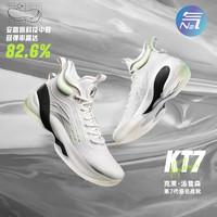 25日10点:ANTA 安踏 KT7 留白 男子实战碳板篮球鞋 高帮款