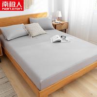 南极人床笠床罩床单