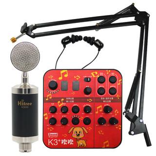 CREATIVE 创新 小奶瓶主播套装K3 欢欢声卡 K500电容麦 声卡直播套装(送耳机、悬臂支架、卡侬线等)
