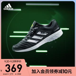 adidas 阿迪达斯 官网adidas ADIZERO RC 3 M男子跑步运动鞋FW9299 FW2210