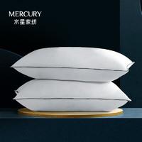 MERCURY 水星家纺 枕头芯颈椎枕护颈枕 五星级酒店枕头一只装 升级纯棉抗菌枕74*48cm